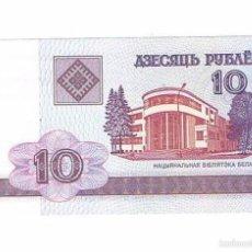 Billetes extranjeros: BILLETE NUEVO BIELORUSIA 10 . Lote 55339147