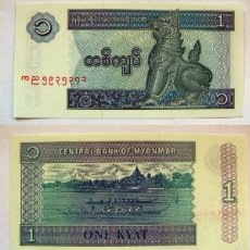 Billetes extranjeros: BILLETE MYANMAR BIRMANIA 1 KYAT PLANCHA. Lote 55344365