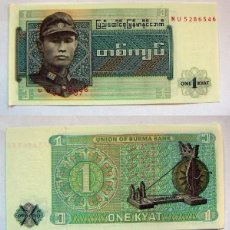 Billetes extranjeros: BILLETE MIANMAR BURMA BIRMANIA 1 KYAT 1972 PLANCHA. Lote 55344427