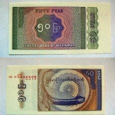 Billetes extranjeros: BILLETE DE MYANMAR BIRMANIA 50 PYAS PLANCHA. Lote 55355975
