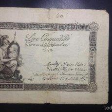 Billetes extranjeros: BILLETE DE 50 LIRAS DEL AÑO 1799 DEL REINO DE CERDEÑA. Lote 55432674
