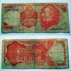 Billetes extranjeros: BILLETE DE URUGUAY 10000 PESOS .CIRCULADO. Lote 55807085