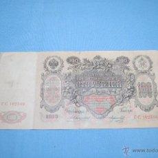 Billetes extranjeros: RUSIA BILLETE 100 RUBLOS DE 1910. Lote 56076766