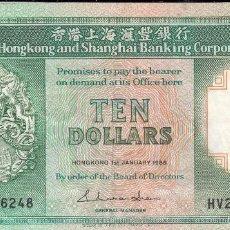 Billetes extranjeros: 0195 BILLETE CHINA CIRCULADO. Lote 56594590