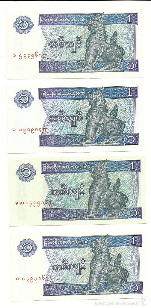 1996 P-69 UNC banknote Myanmar 1 Kyat original
