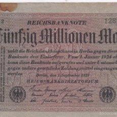Billetes extranjeros: 0234 BILLETE ALEMANIA AÑO 1923 CIRCULADO. Lote 56910106