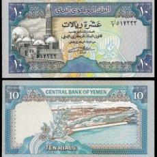 Billetes extranjeros: YEMEN - 10 RIALS - SIN FECHA (1990) - S/C. Lote 89461738
