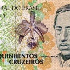 Billetes extranjeros: BRASIL 500 CRUZEIROS PICK 230 S/C. Lote 56957638