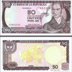 Billetes extranjeros: COLOMBIA - 50 PESOS ORO - 1º DE ENERO DE 1986 - S/C. Lote 126057116