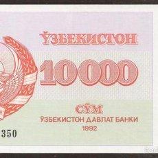 Banconote internazionali: UZBEKISTAN. 10000 SUM 1992. PICK 72. S/C. VER DESCRIPCION.. Lote 57017722