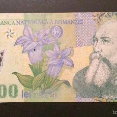 Billetes extranjeros: RUMANIA 10.000 LEI (POLYMERO) DE 2000 (KM 112). Lote 57018047