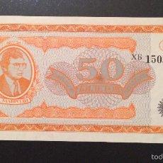 Billetes extranjeros: RUSIA 50 RUBLOS (BANCA PRIVADA) S/C . Lote 57018620
