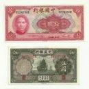 Billetes extranjeros: CHINA, BANK OF CHINA, BANK OF COMMUNICATIONS, 3 BILLETES, 5 Y 10 YUAN, AÑOS 1935 1937 1940, UNC. Lote 57025260