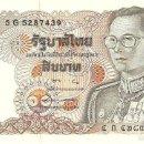 Billetes extranjeros: 10 BATH, 1980, TAILANDIA, SIN CIRCULAR UNC. Lote 57025417