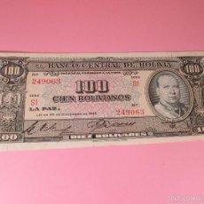 Billetes extranjeros: ANTIGUO BILLETE DE BOLIVIA-100 BOLIVIANOS-20 DICIEMBRE 1945-249063-PLANCHA.. Lote 35913590