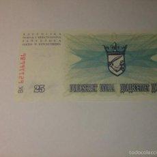 Billetes extranjeros: BOSNIA 25 DINARA 1992 PLANCHA. Lote 57262707
