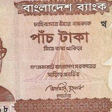 Billetes extranjeros: LOTE BANGLADESH 2 TAKA Y 5 TAKA 2014. Lote 57364229