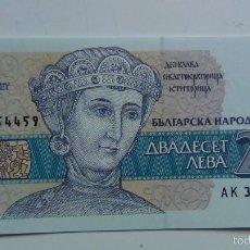Billetes extranjeros: BILLETE BULGARIA. 20 LEBA. 1991. SIN CIRCULAR. Lote 218712745