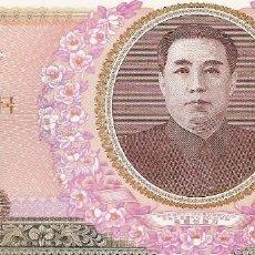 Billetes extranjeros: COREA DEL NORTE 100 WON 1978 KIM JONG IL CALIDAD SC - ESPECTACULAR . Lote 57411737