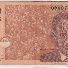 Billetes extranjeros: 0266 BILLETE COLOMBIA USADO. Lote 57627666