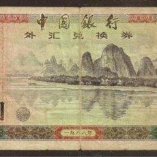 Billetes extranjeros - CHINA. 50 yuan 1988. Pick FX8. Certificado para el extranjero. - 57647241