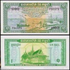 Banconote internazionali: CAMBOYA CAMBODIA 1 RIEL 1972 PICK 4C SC- AUNC. Lote 242296725