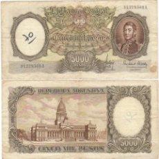 Billetes extranjeros: ARGENTINA 5000 PESOS 1969 P280 VER DETALLE. Lote 57871628