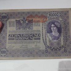 Billetes extranjeros: ANTIGUO BILLETE ALEMAN DE 1918, 10000 MARCOS. Lote 58119002
