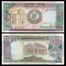 Billetes extranjeros: SUDAN - 100 SUDANESE POUNDS - AÑO 1989 - S/C. Lote 96016747