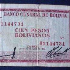 Billetes extranjeros: BANCO CENTRAL DE BOLIVIA 100 PESOS BOLIVIANOS . Lote 58299919