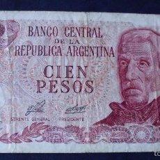 Billetes extranjeros: BANCO CENTRAL REPUBLICA ARGENTINA 100 PESOS. Lote 58328192
