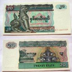 Billetes extranjeros: BILLETE DE MYANMAR 20 KYATS PLANCHA . Lote 58346065