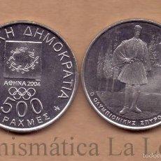 Billetes extranjeros: GRECIA 500 DRACHMAS OLYMPICS SERIES - SPYROS LOUIS 2000 KM 179 SC/ UNC. Lote 62247508