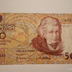 Billetes extranjeros: BILLETE 500 ESCUDOS PORTUGAL AÑO 1987. Lote 58526477