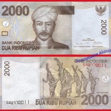 Billetes extranjeros: INDONESIA 2000 RUPIAS 2009 PICK 148A SC. Lote 237299545