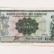 Billetes extranjeros: BILLETE DE PARAGUAY - 1 GUARANI. Lote 58683826