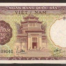 Billetes extranjeros: VIETNAM (SUR). BONITO 500 DONG (1964). PICK 22. S/C.. Lote 59794092