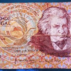 Billetes extranjeros: PORTUGAL BILLETE DE 500 ESCUDOS . Lote 59852212