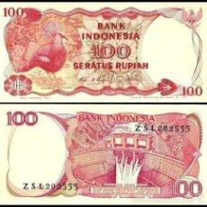 Billetes extranjeros: INDONESIA - 100 RUPIAH - AÑO 1984 - S/C. Lote 96017574