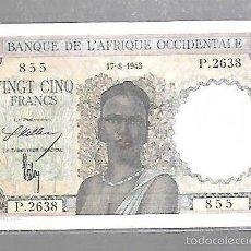 Billetes extranjeros: BILLETE. BANCO DE AFRICA OCCIDENTAL. 25, VINGT CINQ FRANCS. 1943. VER FOTOS. Lote 61310111