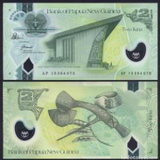 Billetes extranjeros: PAPUA NEW GUINEA (NUEVA GUINEA) - 2 KINA (POLYMERO) - SIN FECHA (2013) - S/C. Lote 92856448