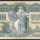 Billetes extranjeros: RUSIA, 1000 RUBLOS, 1919, 198 X 110 MM, SC-.. Lote 61797564