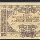Billetes extranjeros: RUSIA, 10000 RUBLOS, 1919, 202 X 103 MM, SC-.. Lote 61798484