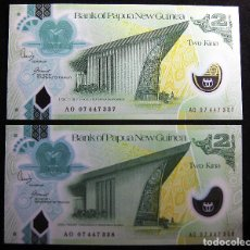 Billetes extranjeros: 2 BILLETES CON SERIE CORRELATIVA PAPUA NUEVA GUINEA (NEW GUINEA) - 2 KINA AÑO 1981 SC (UNC). Lote 62211328