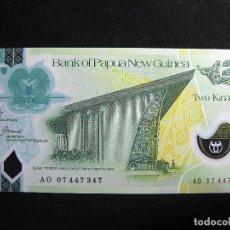 Billetes extranjeros: BILLETE PAPUA NUEVA GUINEA (NEW GUINEA) - 2 KINA AÑO 1981 SC (UNC). Lote 62212304