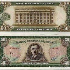 Billetes extranjeros: CHILE 50 ESCUDO UNC P-140. Lote 194288680