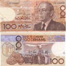 Billetes extranjeros: MARRUECOS 100 DIRHAM 1987 P-65 IMAGEN AMBAS CARAS. Lote 62417790