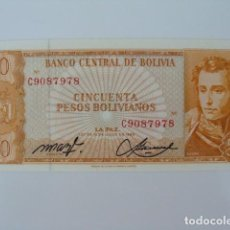 Billetes extranjeros: BOLIVIA BILLETE DE 50 BOLIVIANOS AÑO 1962, SIN CIRCULAR.. Lote 62425448