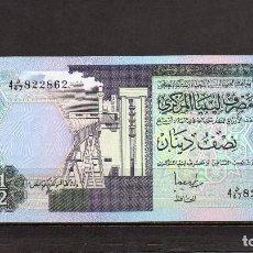 Billetes extranjeros: LIBIA BILLETE DE 1/2 DINAR, AÑO 1991. SIN CIRCULAR. Lote 62425844
