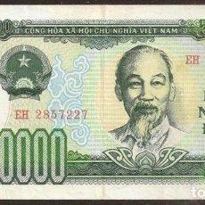 Billetes extranjeros: VIETNAM. 50000 DONG 1990. PICK 111.. Lote 62561390
